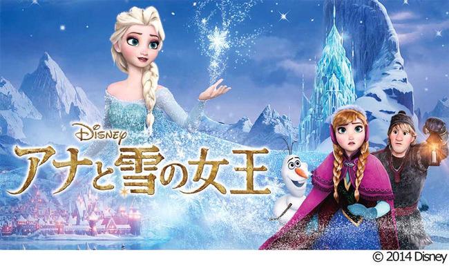 アナと雪の女王 声優 動画に関連した画像-01