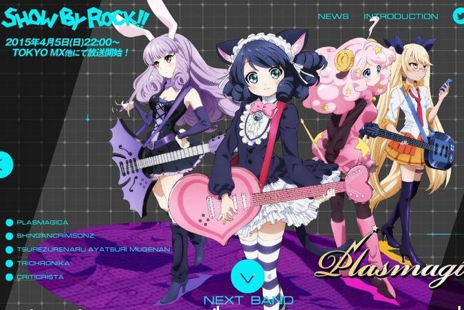 SHOW BY ROCK!! サンリオ 春アニメ ボンズ に関連した画像-01