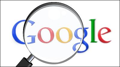 グーグル 検索 キーワードに関連した画像-01