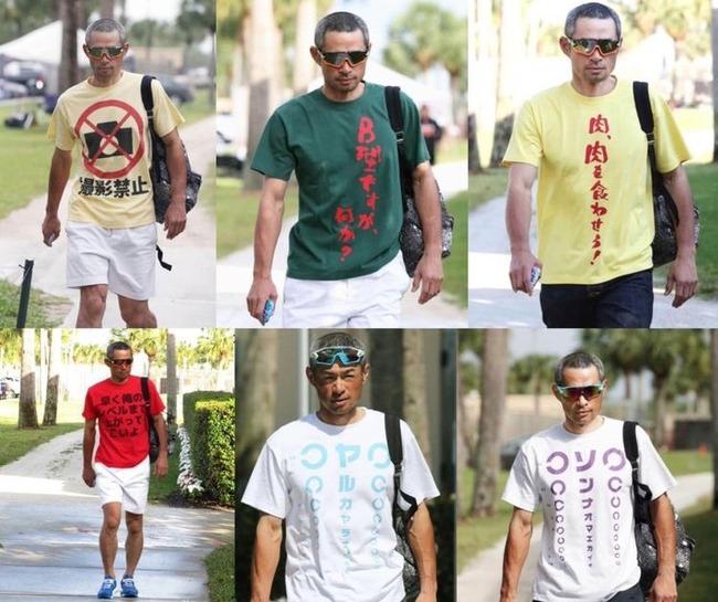 イチロー Tシャツ ネタに関連した画像-09