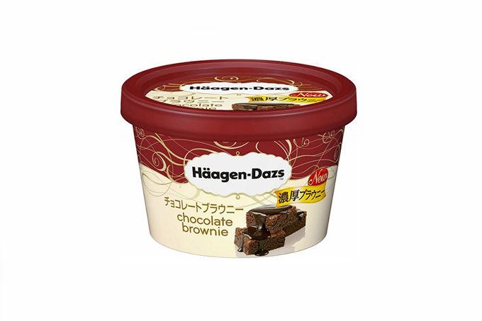 チョコレートブラウニー ハーゲンダッツに関連した画像-01