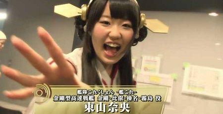 東山奈央 PPAP 動画に関連した画像-01