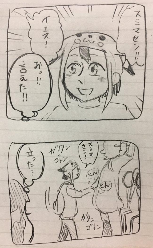 外国人 スミマセン 日本語 親子 電車 席に関連した画像-03
