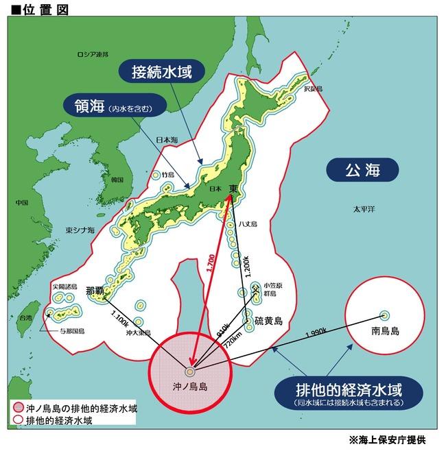 中国 尖閣諸島 沖ノ鳥島 日本政府に関連した画像-03