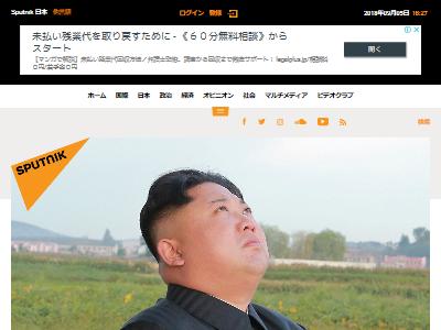 金正恩 北朝鮮 失踪に関連した画像-02