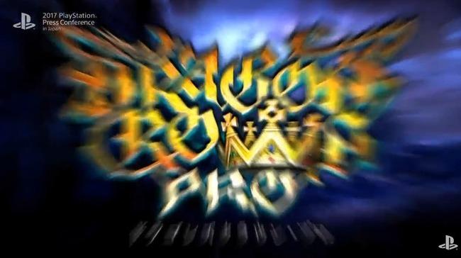PS4 ドラゴンズクラウンに関連した画像-02