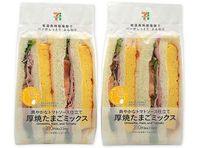 セブンイレブン サンドイッチ 詐欺に関連した画像-01