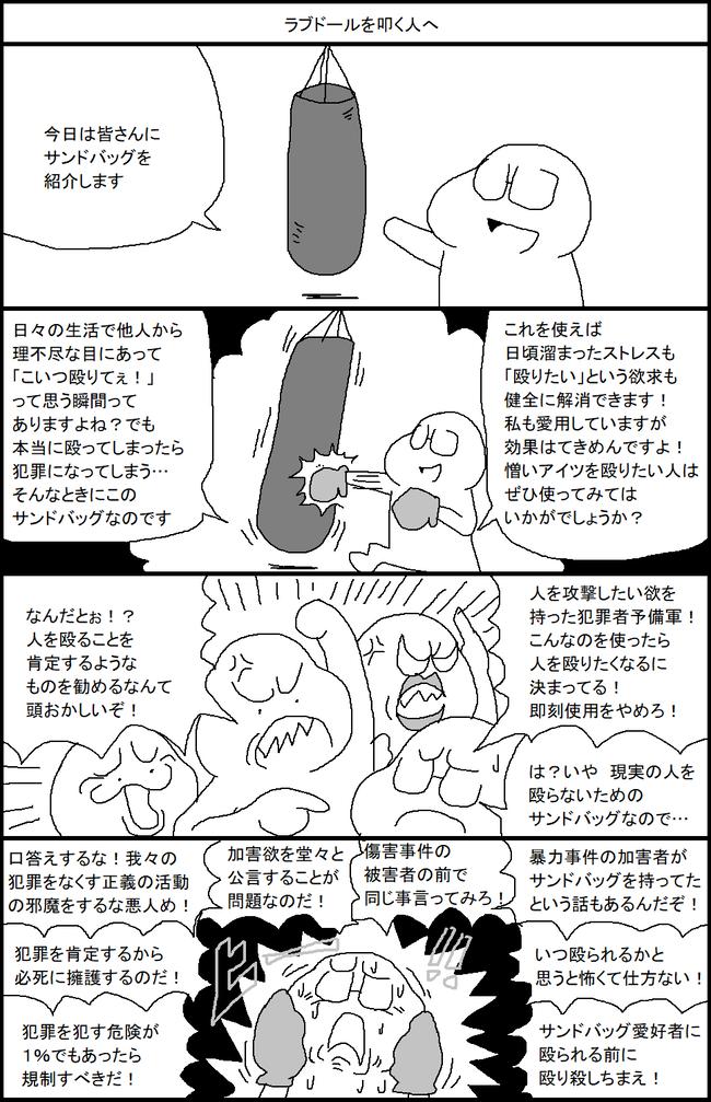石破茂 総裁選 苦戦 仲間づくり 人付き合い ぼっち コミュ障に関連した画像-02