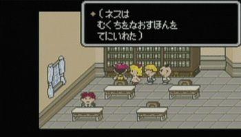 RPG 主人公 セリフに関連した画像-01