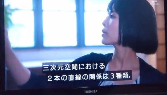 沢城みゆき 科捜研の女 出演 シーン 声優 女優 に関連した画像-10