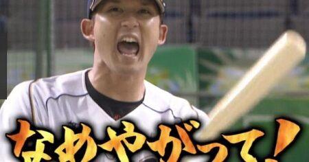 プロ野球選手 杉谷拳士 川島慶三 じゃんけん 判定 アウト セーフ 審判に関連した画像-01
