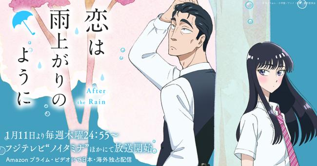 【ネタバレ注意】漫画『恋は雨上がりのように』、最終話の内容に納得できない人多数で荒れる