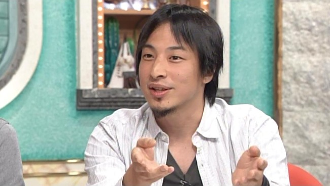 西村博之 TVタックル ホリエモンに関連した画像-03