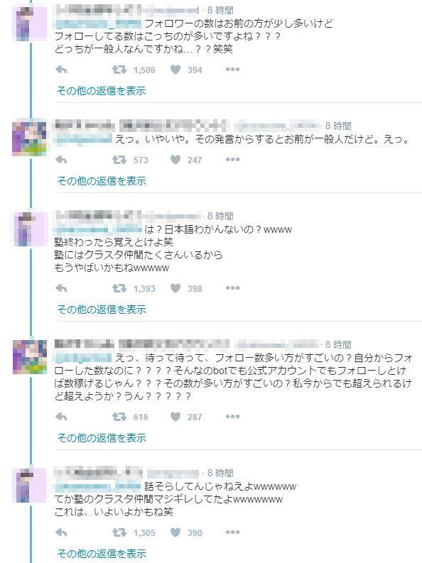 おそ松さん ファン デュラララ おそ松クラスタ 腐女子に関連した画像-09