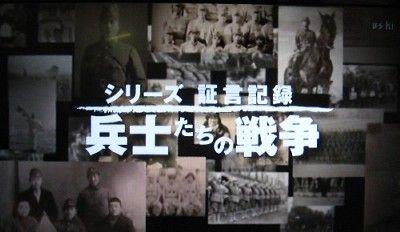 戦争体験談 20代に関連した画像-01
