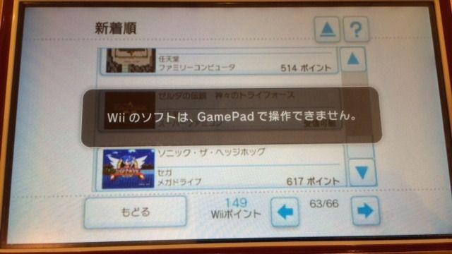 神谷英樹 WiiUに関連した画像-02