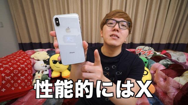ヒカキンiPhone8に関連した画像-26