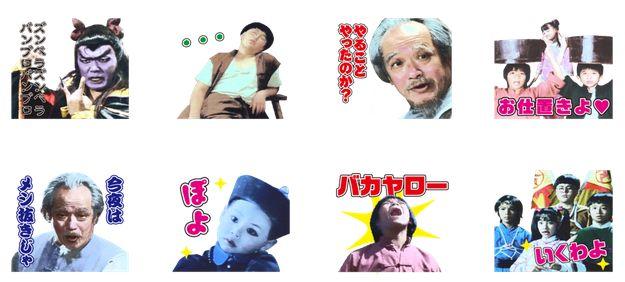 キョンシー 幽幻道士 キョンシーズ 一挙放送 シリーズに関連した画像-05