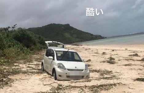 宮古島 レンタカー ビーチ 台風に関連した画像-01