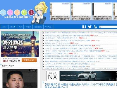 PS4 売上 メタルギアソリッド5 MS5 ナック ドラゴンクエストヒーローズに関連した画像-02