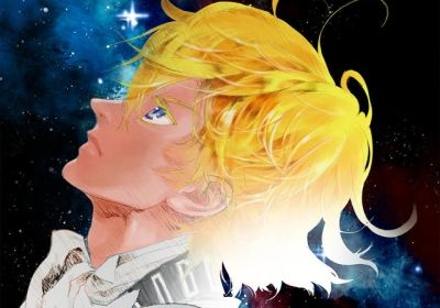 銀河英雄伝説 藤崎竜に関連した画像-01