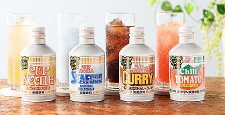 カップヌードルソーダ 飲み物 レビュー 感想 ジュース 味に関連した画像-01