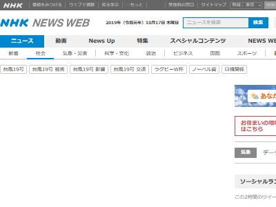 テレビ朝日 スーパーJチャンネル やらせ 仕込み 捏造に関連した画像-02