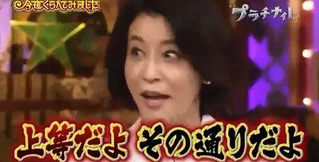 高嶋ちさ子 子供 男の子 女の子 アタリ ハズレ 炎上 発言 産むに関連した画像-01