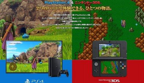 ドラゴンクエスト ドラクエ11 PS4版 3DS版に関連した画像-01