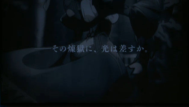 Fate/EXTRA 劇場版 映画 に関連した画像-04