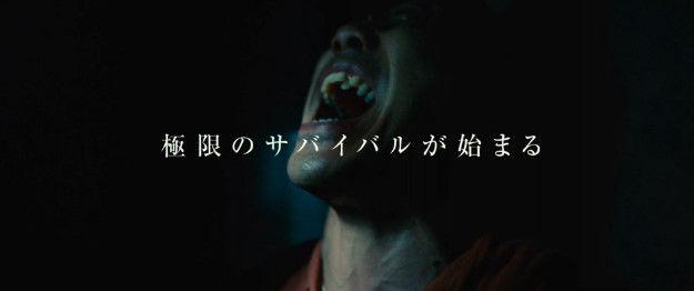 アイアムアヒーロー 特報 大泉洋 長澤まさみ ゾンビ ZQNに関連した画像-10