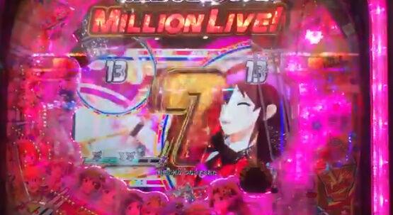 パチスロ アイドルマスター ミリオンライブ! シアターフェスティバル 演出 ハズレに関連した画像-13
