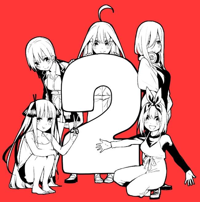 五等分の花嫁 アニメ 2期に関連した画像-02