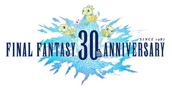【祝】本日12月18日で日本が誇るRPG『ファイナルファンタジー』シリーズが30周年!!神ゲー達をありがとう!!