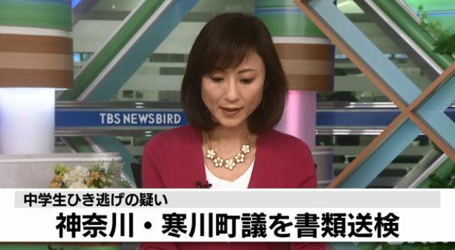 ひき逃げ 中学生 信号無視 神奈川に関連した画像-01