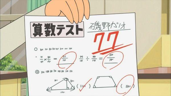 サザエさん 磯野カツオ カツオ テストに関連した画像-04