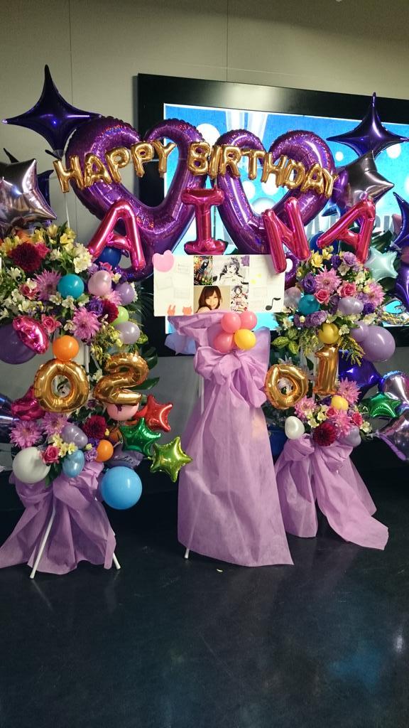 楠田亜衣奈 生誕祭 誕生日 ラブライブ!に関連した画像-04