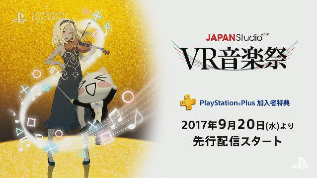 ソニー プレスカンファレンス ニコ生 アンケート PS4 PSVitaに関連した画像-20