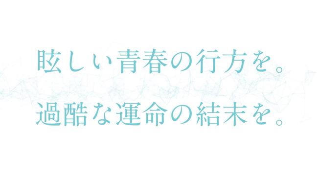 シャーロット Charlotte 夏アニメ 麻枝准に関連した画像-29