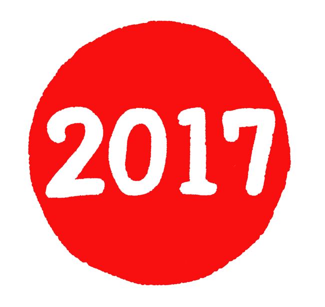 2017年 80%に関連した画像-01