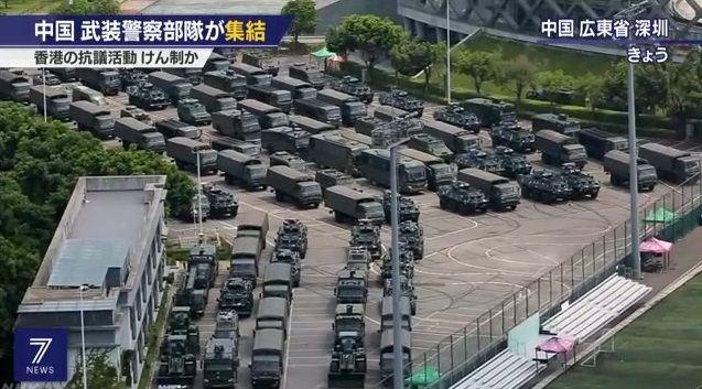香港デモ 深セン 装甲車に関連した画像-03