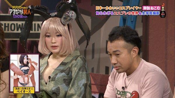 御伽ねこむ TV出演 マヨなか芸人に関連した画像-08
