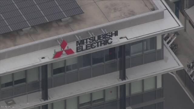 三菱電機、上司が新人に「死ね」と暴言→本当に自殺してしまう…
