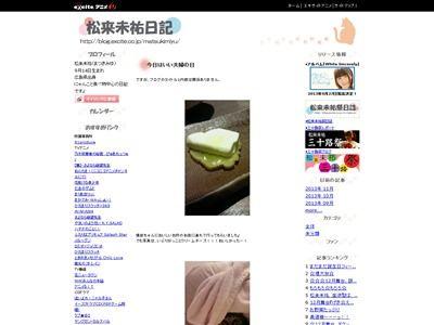 CrenaHtml2jpg_00888