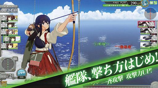 艦隊これくしょん 艦これ アーケード AC 無制限台に関連した画像-01