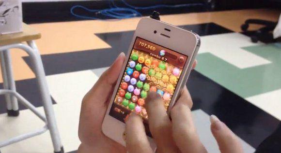 ゲーム業界 モバイル 2020年に関連した画像-01