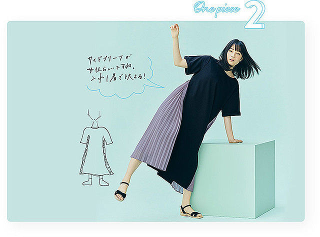 広瀬すず ファッション パクリ デザイン 泥棒に関連した画像-03