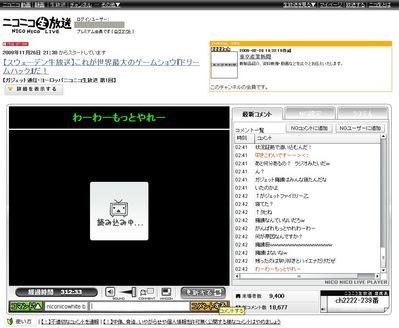 ガジェットニコ動画1