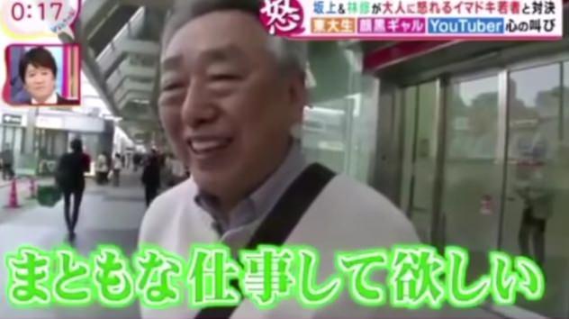 若者 甘え 15万円 クソリプに関連した画像-01