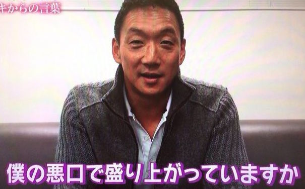 金本監督 阪神 投球数 161 藤浪 懲罰に関連した画像-01